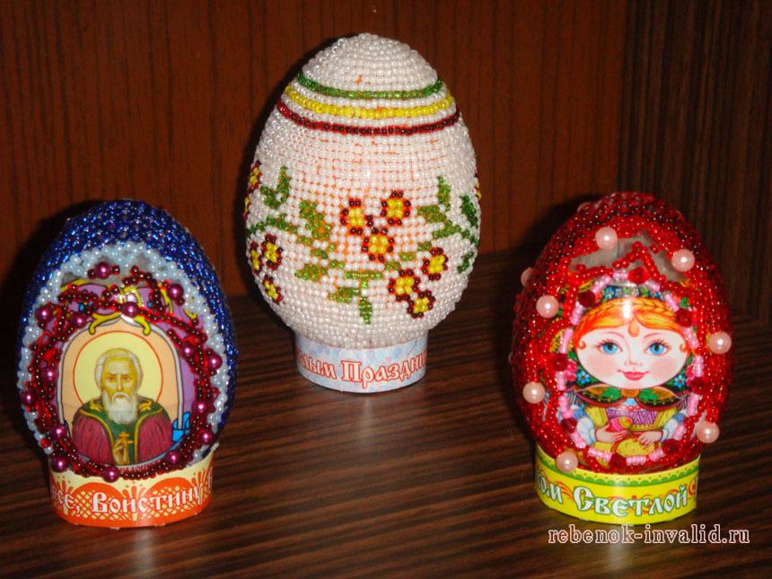 Бисероплетение пасхальные яйца